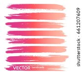 big pink abstract strokes set... | Shutterstock .eps vector #661207609