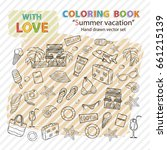 coloring book on a theme summer ... | Shutterstock . vector #661215139