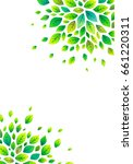 green spring leaves vector... | Shutterstock .eps vector #661220311