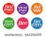 business label set. market ... | Shutterstock .eps vector #661256359