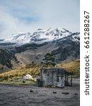 top of iztaccihuatl volcano... | Shutterstock . vector #661288267