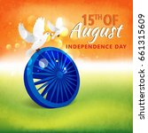 india independence day... | Shutterstock .eps vector #661315609