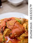 sauteed crab in curry | Shutterstock . vector #661322179