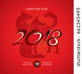 chinese new year greeting card. ... | Shutterstock .eps vector #661345495