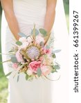 elegant bride in a white dress...   Shutterstock . vector #661399267