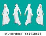 set of businessman arab man on... | Shutterstock .eps vector #661418695