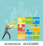 inserting the missing piece | Shutterstock .eps vector #661426885