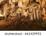 sosuvska cave in the moravsky...   Shutterstock . vector #661429951