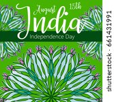 happy independence day india ... | Shutterstock .eps vector #661431991