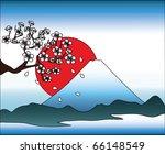 fuji  vector image | Shutterstock .eps vector #66148549