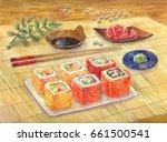 watercolor illustration....   Shutterstock . vector #661500541