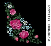 roses embroidery with leaves ... | Shutterstock .eps vector #661513309