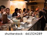 tokyo  japan   september 25 ... | Shutterstock . vector #661524289