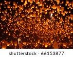 Firework Festival In Chiangmai...