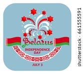 belarus independence day label. ... | Shutterstock .eps vector #661555591