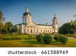 archangel michael church  built ...   Shutterstock . vector #661588969