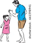 father with daughter vector... | Shutterstock .eps vector #661598941