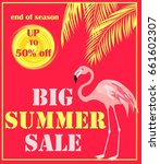 summer sale red poster with... | Shutterstock .eps vector #661602307