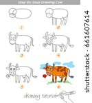 drawing tutorial. step by step... | Shutterstock .eps vector #661607614