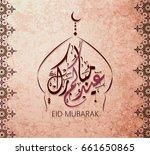 eid mubarak islamic vector... | Shutterstock .eps vector #661650865