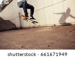 young skateboarder legs riding... | Shutterstock . vector #661671949