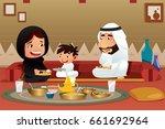 a vector illustration of muslim ... | Shutterstock .eps vector #661692964