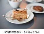 slice of thin pastry and... | Shutterstock . vector #661694761