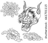 hand drawn oni mask with peony... | Shutterstock .eps vector #661701115