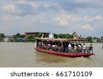 nonthaburi  thailand   november ...   Shutterstock . vector #661710109