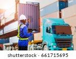 foreman control loading... | Shutterstock . vector #661715695