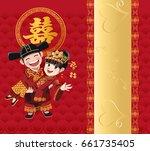 a vector illustration of... | Shutterstock .eps vector #661735405