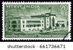india   circa 1969  a stamp... | Shutterstock . vector #661736671