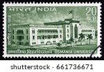india   circa 1969  a stamp...   Shutterstock . vector #661736671