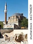 Small photo of Sofia, Bulgaria - April 10, 2017: Banya Bashi Mosque and ruins of ancient Serdica, Sofia, Bulgaria.The mosque was built around 1567.