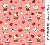 seamless pattern of kittens and ... | Shutterstock .eps vector #661767571
