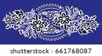 hungarian folk art  | Shutterstock .eps vector #661768087