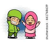two muslim and muslimah cute...
