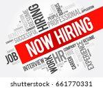 now hiring word cloud collage ... | Shutterstock .eps vector #661770331
