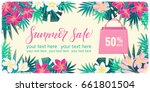 horizontal template with...   Shutterstock .eps vector #661801504