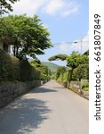 Small photo of Samurai Residence (Buke Yashiki) Street in Chiran, Kagoshima Japan