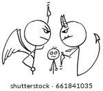 cartoon vector of angel and... | Shutterstock .eps vector #661841035