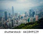 abstract blur seaside cityscape ... | Shutterstock . vector #661849129