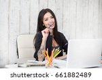 successful business woman... | Shutterstock . vector #661882489