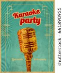 karaoke retro party invitation... | Shutterstock .eps vector #661890925