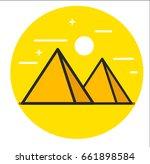 pyramid icon. | Shutterstock .eps vector #661898584