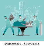 cesarean birth | Shutterstock .eps vector #661901215