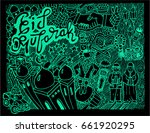 eid mubarak  card | Shutterstock .eps vector #661920295