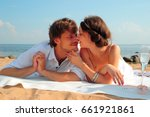 young romantic couple on the... | Shutterstock . vector #661921861