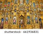 veliky ustyug vologda region...   Shutterstock . vector #661936831