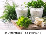 ayran with fresh herbs  ... | Shutterstock . vector #661954147